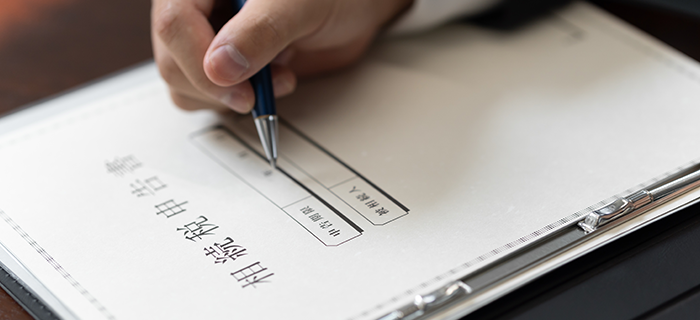 相続税申告・相続税対策